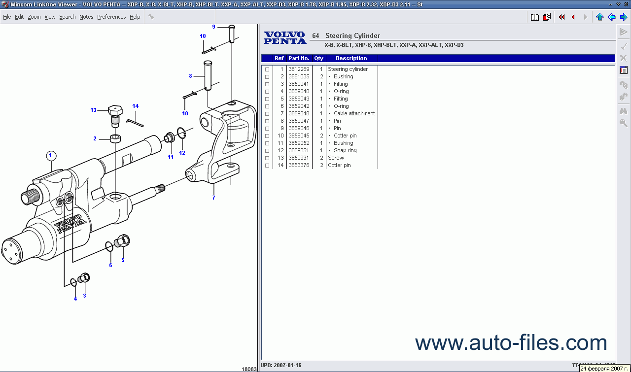 Volvo Penta 2012. spare parts catalogs download Electronic Parts ...