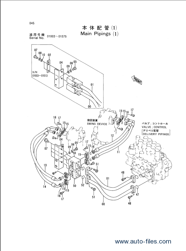 Hitachi Service Manual Ex700  H  Be