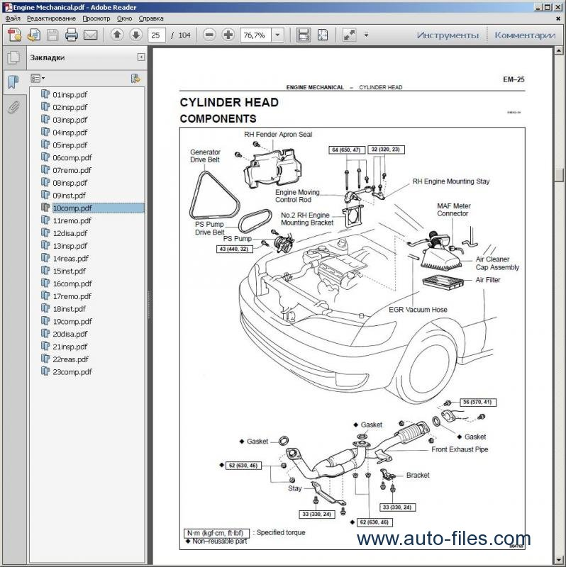 lexus es 300 ~1997. repair manuals download. wiring ... 1997 lexus es300 door diagram 1996 lexus es300 door panel diagram wiring schematic #6