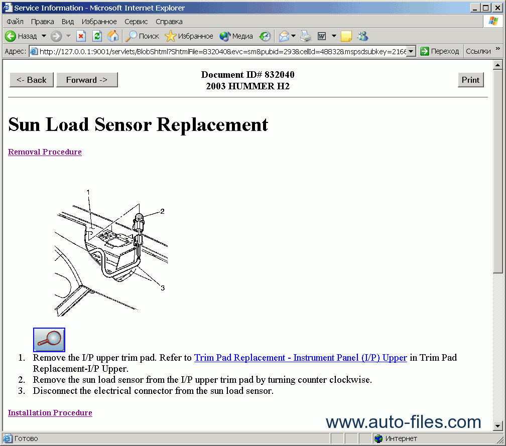 general motors service information 2012 saab 900 wiring diagram pdf efcaviation com saab 9-3 wiring diagram pdf at bayanpartner.co