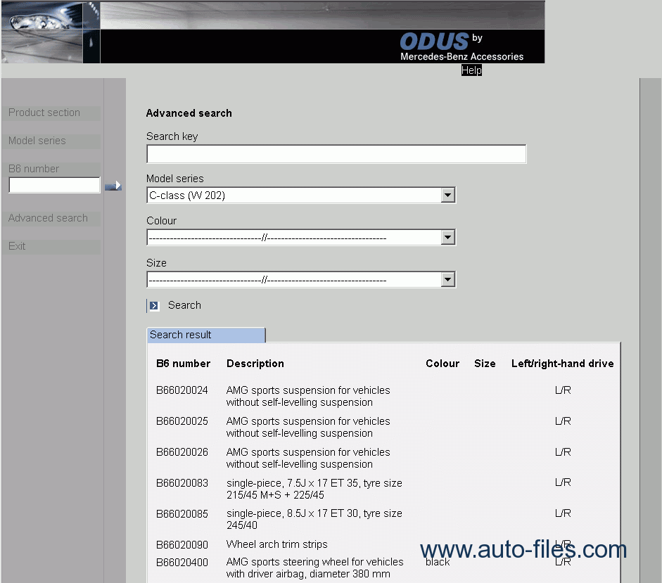 Mercedes odus accessories collection spare parts for Mercedes benz accessories catalog