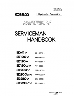 repair manuals Kobelco SK60-220 Super Mark v Hydraulic Excavator Serviceman Handbook PDF
