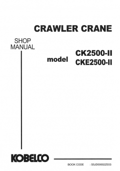 repair manuals Kobelco CK2500-II / CKE2500-II Crawler Crane Shop Manual PDF