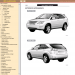 repair manuals Lexus RX350, RX330, RX300 PDF Manual - 1