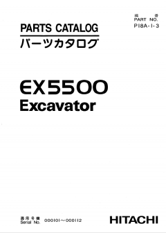 spare parts catalogs Hitachi EX5500 Excavator PI8A-I-3 Parts Catalog PDF
