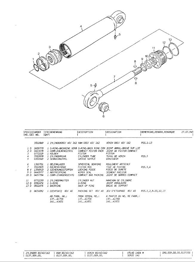 atlas 1604 service manual how to troubleshooting manual guide book