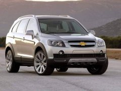repair manuals Chevrolet Captiva 2007-2010 Workshop Service Manual