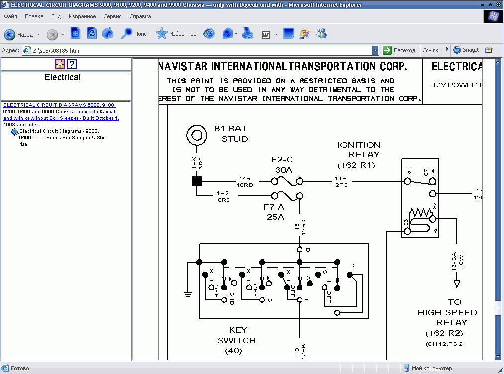 international 9400i wiring diagram wire center \u2022 international  9200i ac wiring diagram 2007 ihc 9400
