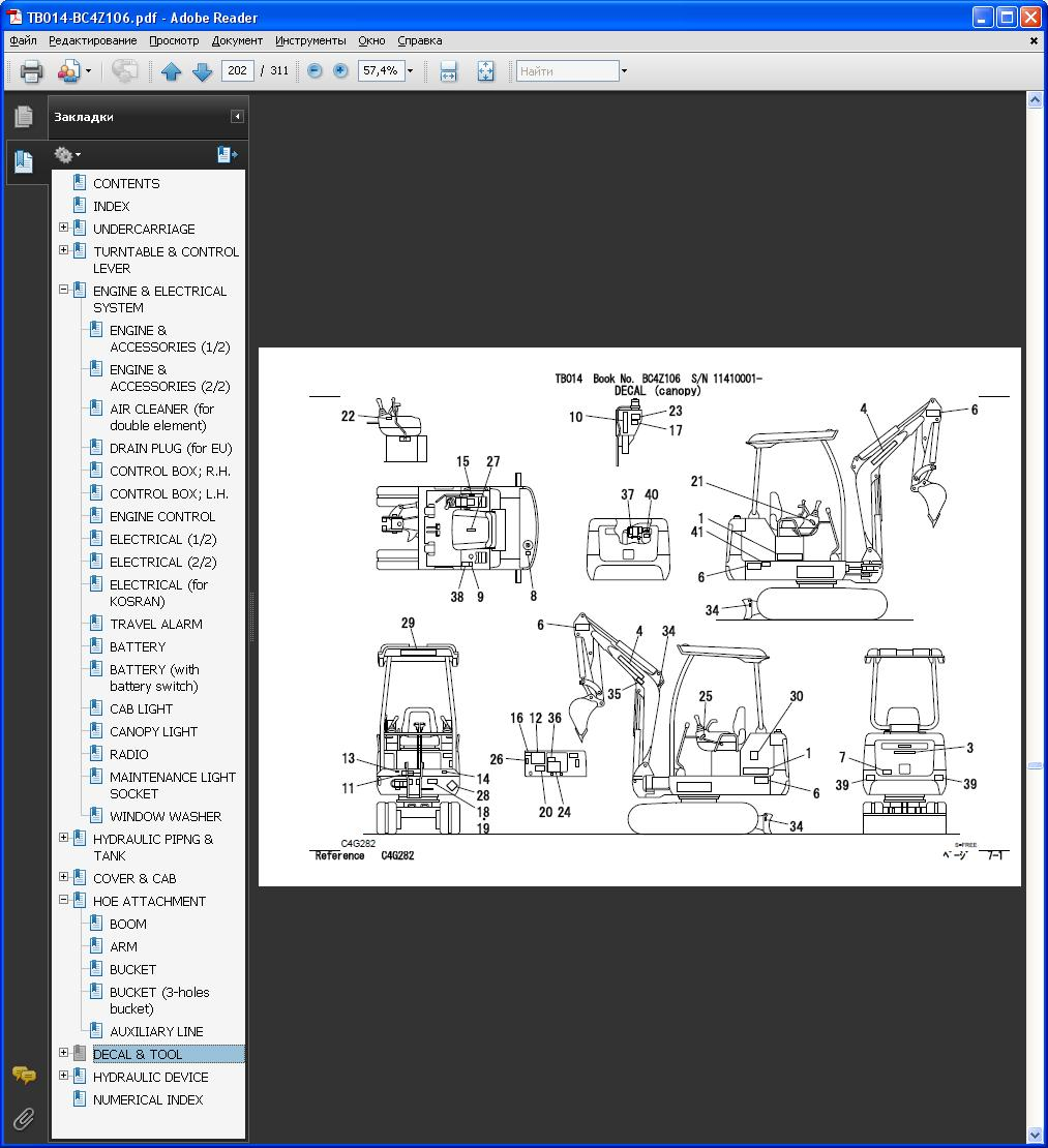 Takeuchi Tl130 Wiring Diagram Detailed Schematics Service Manual