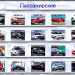 spare parts catalogs Ford Microcat EPC Europe 2012 - 1