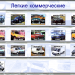 spare parts catalogs Ford Microcat EPC Europe 2012 - 3