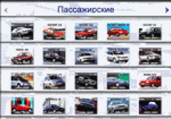 spare parts catalogs Ford Microcat EPC Europe 2012