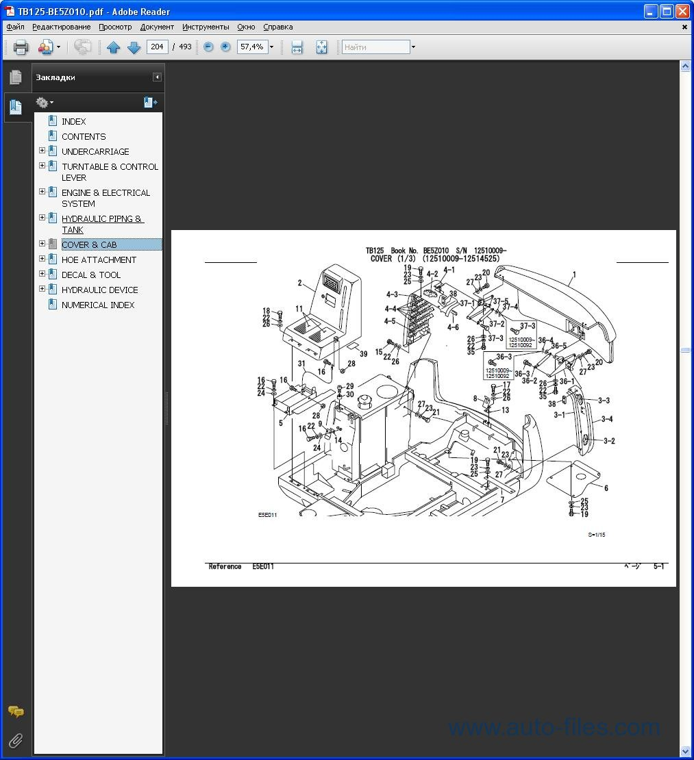 harbor freight winch solenoid wiring diagram takeuchi. spare parts catalogs download electronic parts ... #12