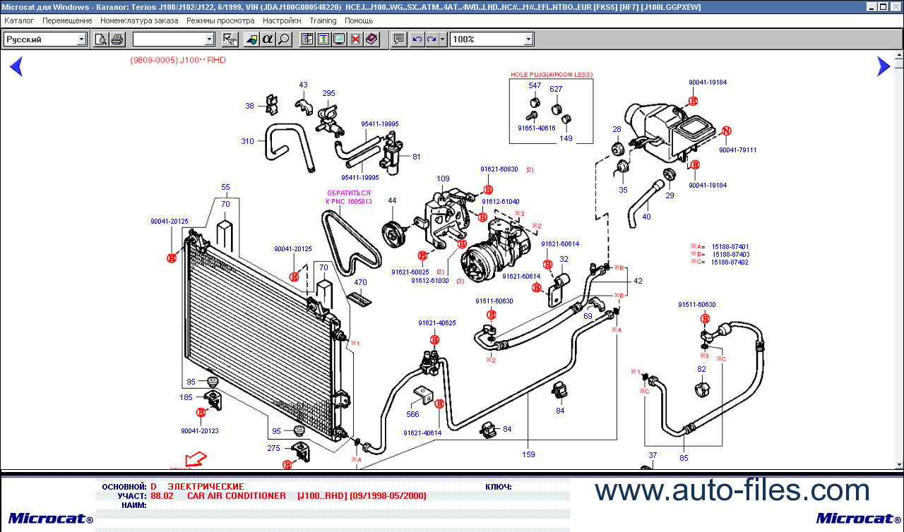 sureshot ac 20 parts manual