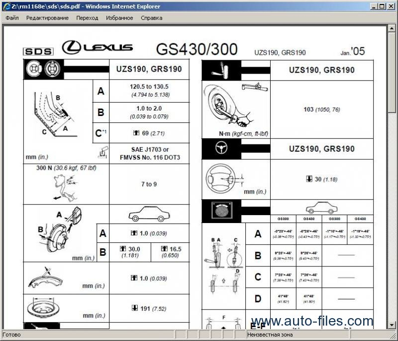 Lexus Gs430  Gs300   1998  Repair Manuals Download  Wiring