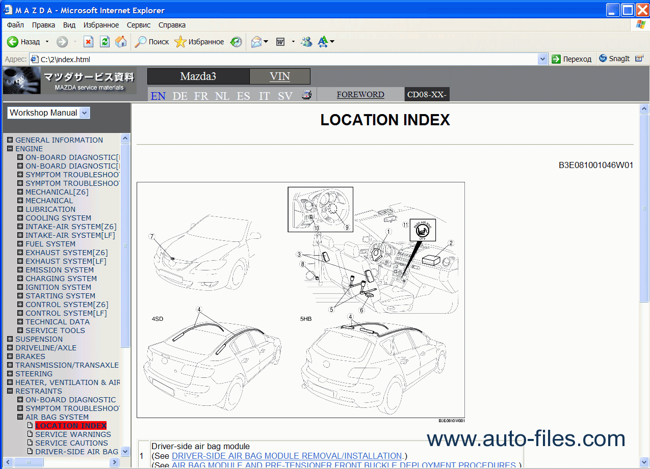 Mercedes tis online repair manuals for Mercedes benz online repair manual